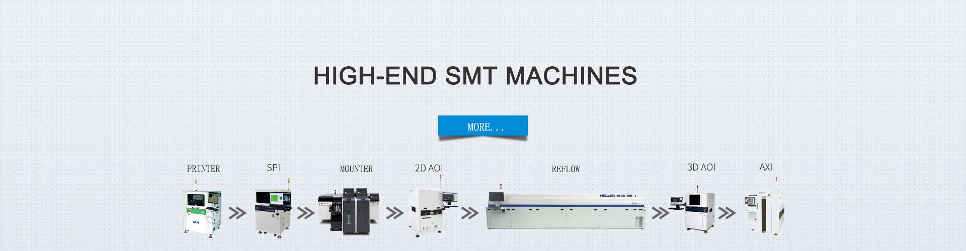 高端SMT贴片机